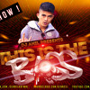 DJ Aneel - This Is The Bass Drop (Original Mix)