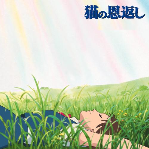 風になる (Kaze ni Naru) 8bit-arrange
