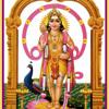 Kandha Guru Kavasam (Pachaimalai Murugan Temple)
