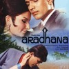 Chanda Hai Tu - Sad Version - Aradhana - Rajesh Khanna