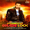 Sumeet Brar -Ghaint Look  [Music - Arrow Soundz ]mstr N