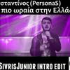 Κωνσταντίνος (PersonaS) - Η Πιο Ωραία Στην Ελλάδα (Sivrisjunior Intro Edit)