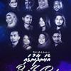 Aslu Athugai Beehilaa - Hassan Jalaal, Aishath Shafaaza