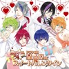 MARGINAL#4 LAGRANGE POINT Drama CD [Hoshi furu yoru no, Sweet Valentine] - Track 05