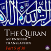The Quran: An English Translation, Part 5 Of 30
