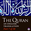 The Quran: An English Translation, Part 7 Of 30