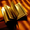 002 Sura Al  Baqarah Part1