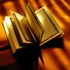 002 Sura Al  Baqarah Part2