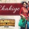 Tu Chahiye VIDEO Song Atif Aslam Bajrangi Bhaijaan Salman Khan Kareena Kapoor