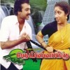 Valli Valli Ena Vanthan Song Cover by Muthu Cma With Hamasa Rishi