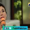 Is Karam Ka Karoon Shukar Kaise Ada by Fariha Pervez