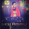 Maa hi to bhagwan hai-MUSIC-DJ AMMU  SINGER-IMRAN SAIFI
