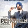 Pind Ch Aaja Goriye | Sahil Hoogan ft. Dr. Singh