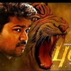 Puli_Vijay_Theme Song_BGM