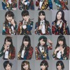 AKB48 - Kibouteki Refrain (希望的リフレイン)