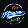 Killintime - Not Enough (Van Halen Cover) Live @Living Room Reverb Version