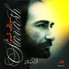 Siavash Ghomayshi - Farangis (Karaoke)