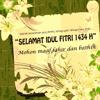 Firman'Jackers87™ Remix  - Takbir Akbar BreakDut 2k15 ( Priviuw )