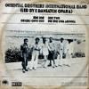 DJ MACKBOOGALOO- Oriental Brothers are back [MOOMBA-NIGERIA] 110BPM 320kbps Mastered