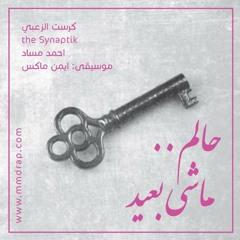 Krist Alzo3bi Ft The Synaptik And Ahmad Massad 7alem - Mashi B3ed