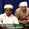 A R Rahman And Shiraz Uppal Live In One World Peace Concert In Syracuse NY Mp3