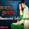 Besh Korechi Prem Korechi (Title Track) By Shaan & Aakriti Kakkar