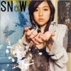 【deL】Jigoku Shoujo OP「逆さまの蝶 ~Sakasama no Chou~」を歌ってみた (Acoustic Short Ver.)