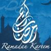Ramadan Nasheed | اجمل نشيد رمضان