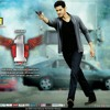 1 Nenokkadine Telugu Movie - Title Card Original Soundtrack | Mahesh Babu | DSP