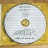 Good Old Times (Neelix Remix)