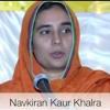 Bibi Navkiran Kaur Khalra (June Rally In San Francisco CA 2015)