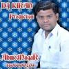 DJ K Halad lagli road show dj