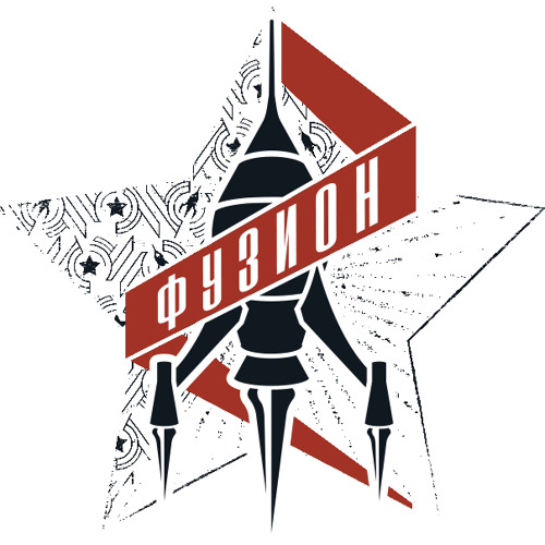 Einmusik -live at Fusion Festival 2015