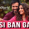 Hasi Ban Gaye | Hamari Adhuri Kahani | - Acoustic Cover By Saurabh Joshi
