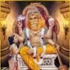 Namaste Narasimhaya - Indradyumna Swami