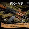 Ak47 (Diljit Dosanjh)Sardarji