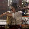 Teray Bin Jeena - Bin Roye Officail Song(Rahat Fateh Ali Khan, Saleema Jawwad)