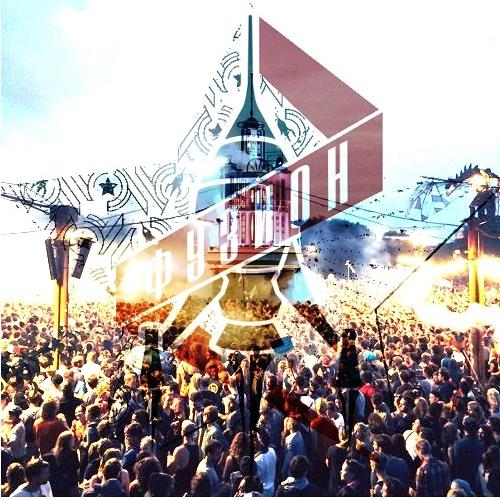 BONDI live at Fusion Festival 2015