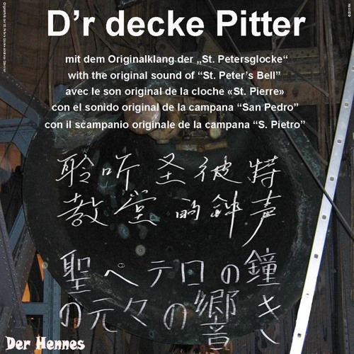 Le Decke dr decke pitter by der hennes free listening on soundcloud