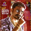 Maari Thara Local Remix