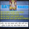 Saheb Kabir Ke Dohey Hindi With Explanation By Jagatguru Rampal Ji Maharaj Part -1