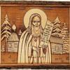 24 - 12 - 1980 Holy Trinity Church Vigil St Herman Of Alaska With Fr Herman & Gregory Kotlaroff - 2