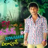 Akashamantha Prema Super Hit Love song Mix By DJ SANTHOSH And DJ RAMESH PATEL FROM VEERAPOOR 8096162694