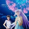 Plastic Memories-[ed]-Asayake no Starmine