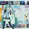 project diva 5!songs finder,firts tone,moon,innocence.