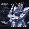 Gundam SEED Original Soundtrack I - 10 Kanashimi