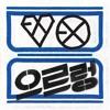 [COVER] EXO - Lucky