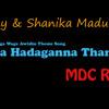 Roony & Shanika Madumali - Hitha Hadaganna Thaniyen (MDC Remix)