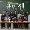 지연/ Ji Yeon (T-ara) - 또르르 / Rolling [God Of Study OST] Cover
