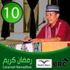 Free Download Rekaman Ramadhan 10 Edisi Ramadhan 1436 H  2015 M Mp3